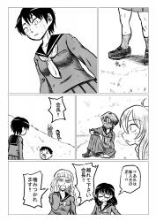少女残嬌伝 中巻_015