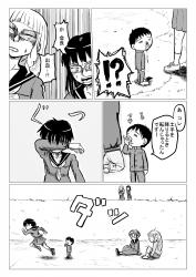 少女残嬌伝 中巻_016