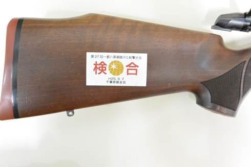 M75-5-B.jpg