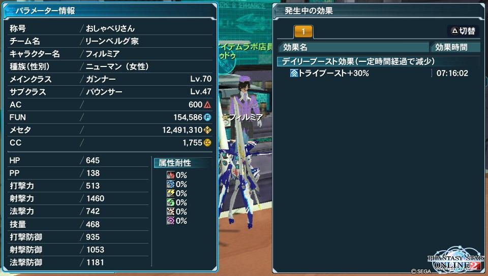 2014-09-04-170322.jpg