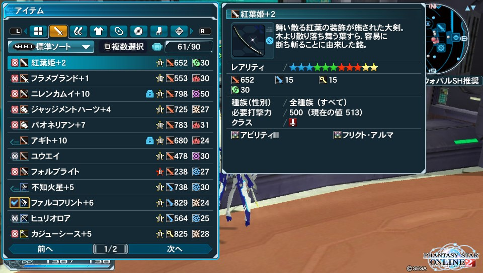 2014-09-04-170332.jpg