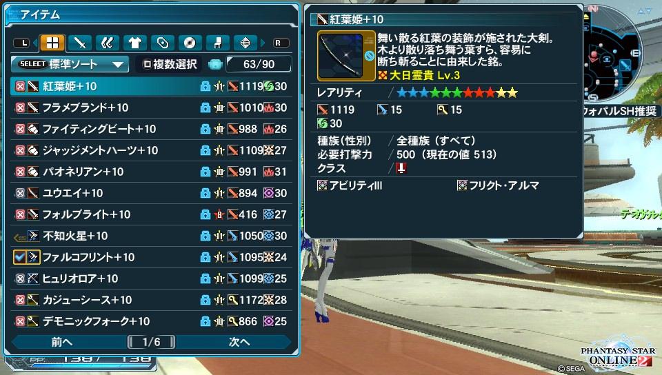2014-09-04-175516.jpg