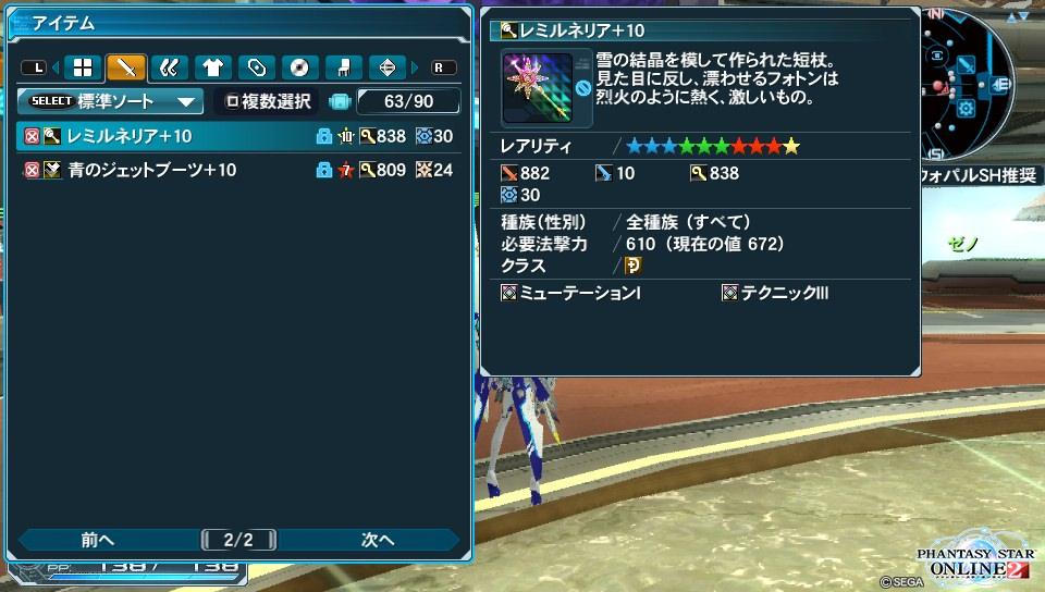 2014-09-04-175535.jpg
