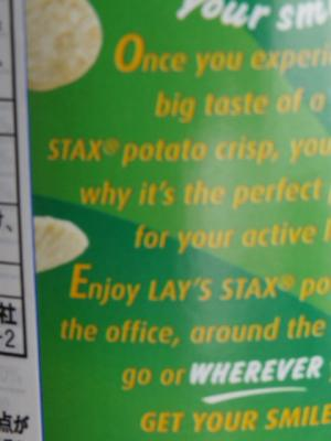 LAYS STAX 裏面コピー