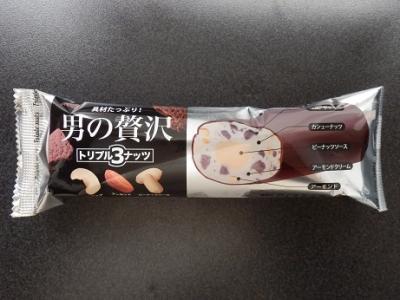 男の贅沢トリプルナッツ