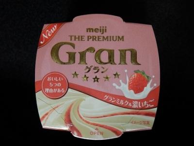 グランミルク&濃いちご