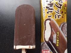 ザクッと分厚いクッキーチョコバー