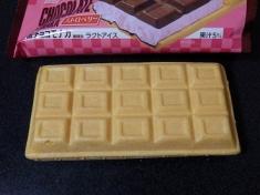 板チョコモナカストロベリー