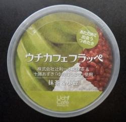 ウチカフェフラッペ抹茶&小豆