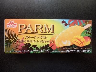 フルーツパルムマンゴー&バニラ