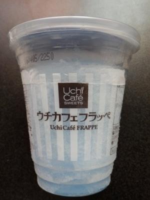 ウチカフェフラッペクリームソーダ