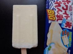 ホワイトれん乳BIG