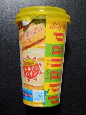 パナップゴールデンパイン