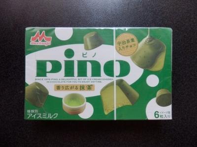 ピノ香り広がる抹茶