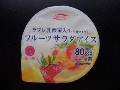 フルーツサラダアイス