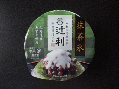 辻利抹茶氷