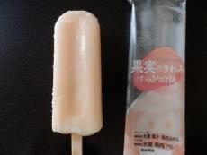 果実のきわみすっきり白桃