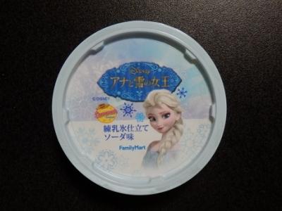 練乳氷仕立てソーダ味