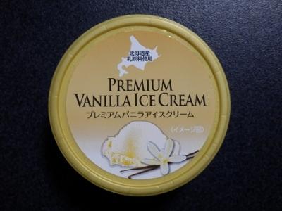 プレミアムバニラアイスクリーム