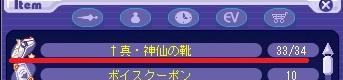 TWCI_2014_5_30_18_33_4.jpg