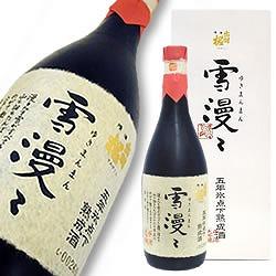 yukiman5-thumb-250xauto-6542.jpg