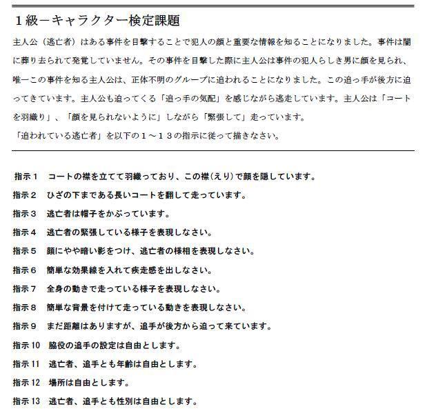 shiken1.jpg