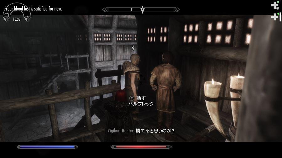 お嬢様と賞金首 (24)_R