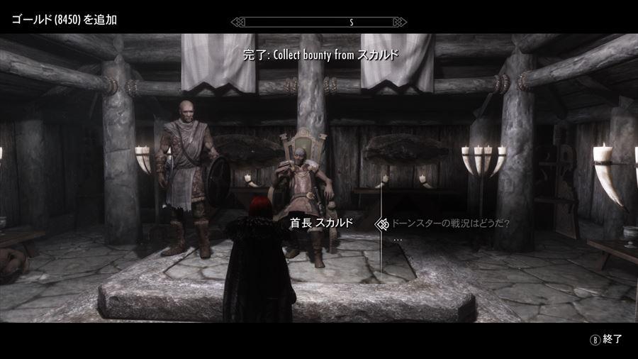お嬢様と賞金首 (28)_R