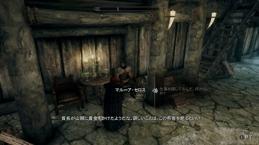 お嬢様とちんぼつせん (1)