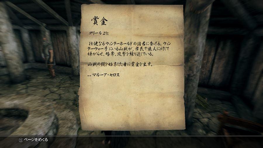 お嬢様とちんぼつせん (2)