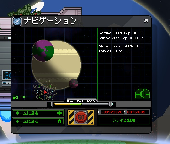 惑星探索七日目 (2)