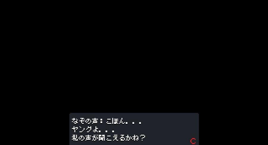 目覚め (2)_R