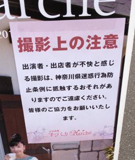 20140526-04.jpg