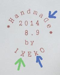 20140810-10.jpg