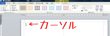1-2_20140423015645cff.jpg