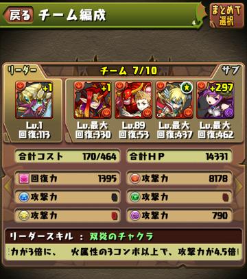 kuri_01.png