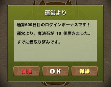 login_01.png