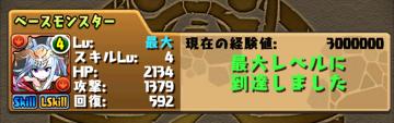 mitsuki_03.png