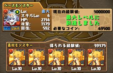 mitsuki_04.png