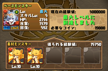 mitsuki_06.png