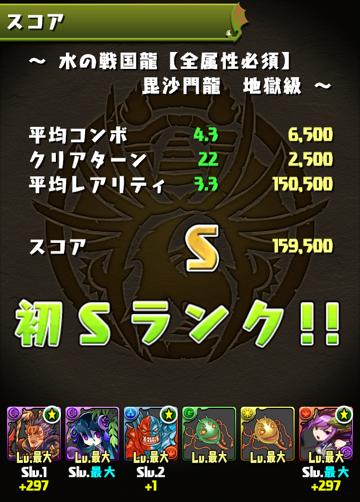 mizu_sengoku_01.png