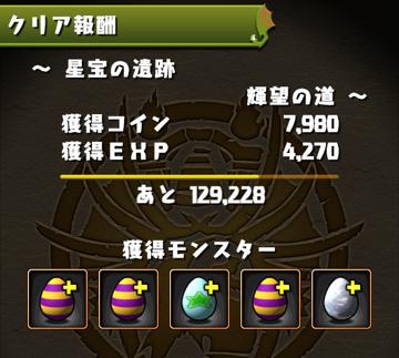 seiho_0917.png