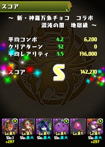 shinra_01.png