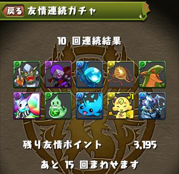 yujo_01.png