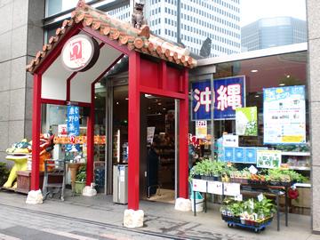 1丁目ginza_main1oki沖縄名産店銀座