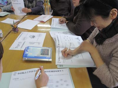 心理教育3
