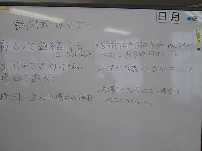 IMG_7395.jpg