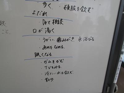 IMG_7451.jpg
