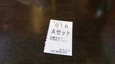 1395975914213.jpg