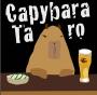 カピパラ太郎